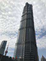 023 - Jin Mao Tower, 421 m hoch